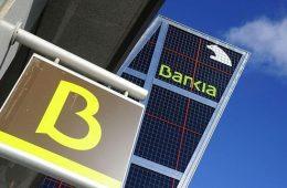 bankia-sede--575x323