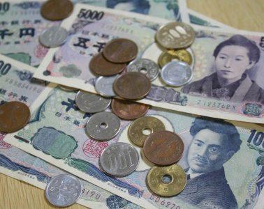 yen, divisa, hipoteca