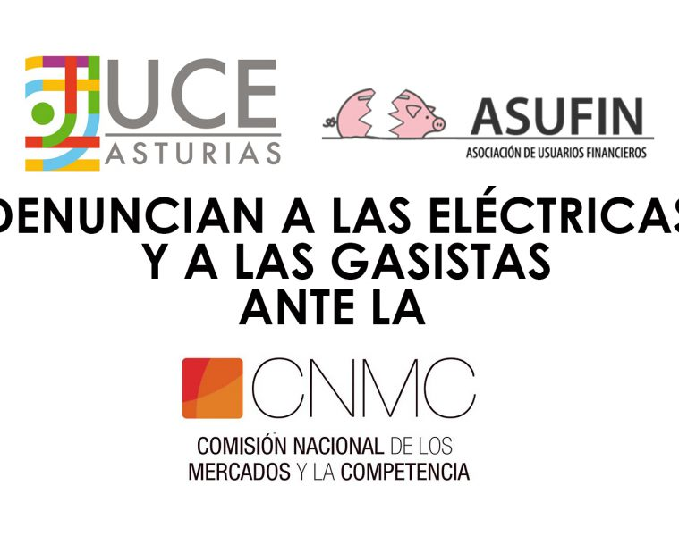 uce_asufin_cnmc_front