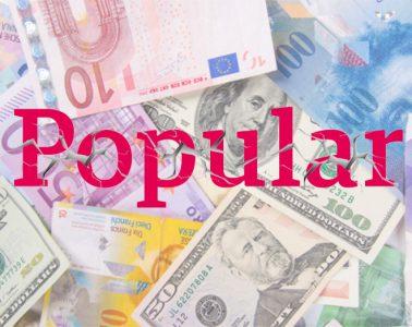 BPOPULAR_MULTIDIVISA_ASUFIN